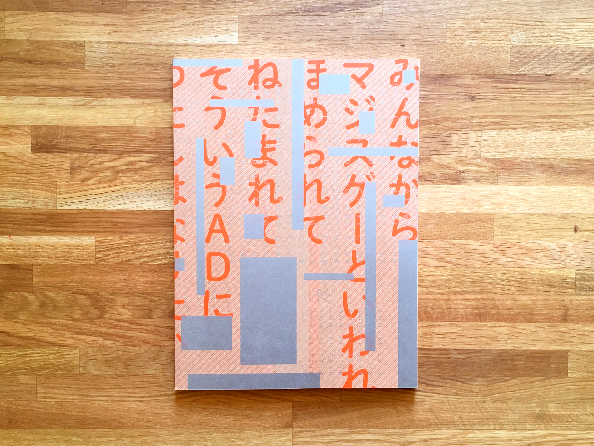 adc2016book_main