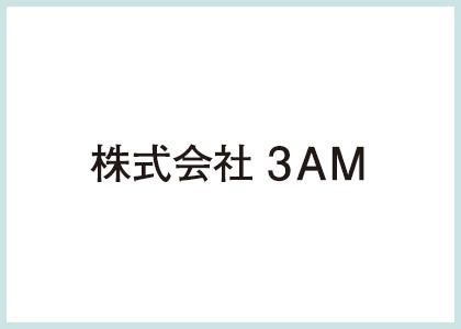 株式会社 3AM
